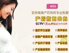 香港新孕姿产后中心加盟蕴含无限商机
