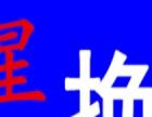 上海品牌手机维修 更换屏幕 软件修复 硬件快修