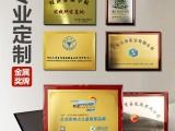 青岛定制钛金不锈钢广告牌公司门牌厂牌铜牌定做牌匾牌子招牌奖牌