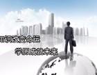 杭州成人教育,高起专文凭,自考大专升职加薪