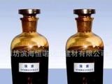 批量供应化工建材产品 无机盐 溴素 质量可靠