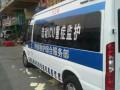 沈阳120急救护车出租