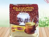 批发供应马来西亚旧街场OLD TOWN 经典原味3合1速溶咖啡港
