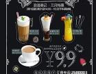 菜单饮品设计VI 淘宝海报设计 名片 宣传单设计