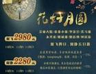 陕西吴家大院茯茶小镇华清宫兵马俑长兴坊明城墙五日游2280元