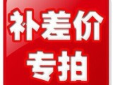 2014中国绍兴柯桥轻纺城本布行网站面料布料批发邮费托运费差补价