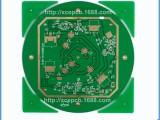 F4BM微波射频板 F4BM高频板 4G天线 5.8G平板