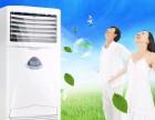 衡水清洗空调 衡水家用空调清洗 酒店空调清洗 中央空调清洗