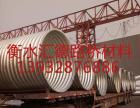 钢制波纹管涵衔接方法:高强螺栓,专用密封资料密封