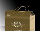 食品包装/礼品包装|西安纸箱包装厂|