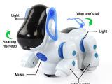 特技趣味儿童电动玩具狗智能电动狗电子宠物机器狗狗