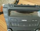 海马m5原装cd,换导航拆下来的
