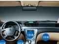 汽车用品加盟 新汽车用品代理加盟 汽车用品