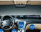 汽车用品加盟 新汽车用品代理加盟 冷饮热饮