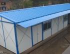北京房山区钢结构厂房搭建 彩钢板生产安装 彩钢房制作