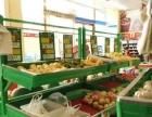 个人小型山姆士生活超市转让9.24