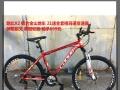 低价批发零售自行车山地车 死飞 公路赛