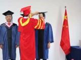 东莞亚商学院MBA班的学费优惠是多少