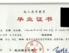 2015年武汉理工大学成人高考专、本科招生简章