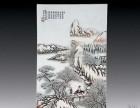 北京珠山八友瓷板画在哪里拍卖更放心靠谱