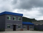 苏子沟镇 厂房 4200平米