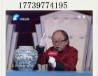 华豫之门海选鉴宝活动在线鉴宝华豫之门在线鉴定多少钱