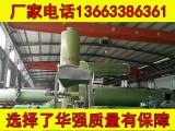 欢迎咨询 江苏盐城窑厂玻璃钢脱硫塔除尘设备/哪里好
