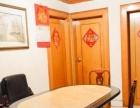 南山宝安大学生求职公寓青年旅舍旅社床位出租