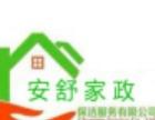 承接家庭保洁 工程保洁 开荒 保洁托管