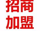 翡翠纪品牌加盟流程