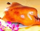 樟茶鸭鸭的做法大全 樟茶鸭怎么吃 樟茶鸭配方