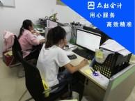 杭州公司注册,个体户代办,进出口代办,变更,注销