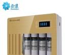台湾亚侬净水器加盟 厨卫设备 投资金额 1万元以下