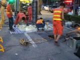马鞍山附近清理隔油池公司 疏通厨房下水道电话号码