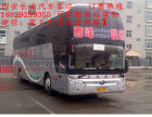 西安到通化客车直达一览表-188-29299-355