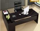 郑州老板台经理桌出售