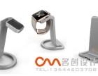 肇庆工业设计 产品外观造型设计