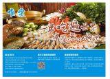 广东东莞餐盘纸供应批发 定做托盘垫纸