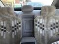 雪铁龙C52011款 C5 2.0 自动 东方之旅舒适加强版