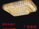厂家直销水晶灯  长方形水晶灯 大厅水晶灯 中山灯具批发