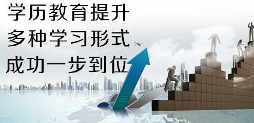 杭州拱墅自考本科文凭难吗,自考大专,自考专升本,学历提升培训
