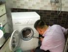 手表首饰空调洗衣机冰箱家电清洗