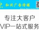 中英文网站建设与维护以及企业邮箱,APP制作