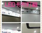 LED广告产品制作安装