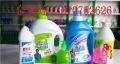 金美途洗衣液,洗洁精,沐浴乳生产设备及配方