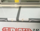 批发零售磕碰样机,全新机,冰柜,空调,冰箱,中央空调,冷库等