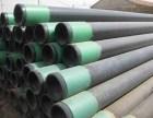 河北翔临石油套管 直销好的价格合理的石油套管