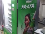 北京演出表演 活动策划 展览展会 物料租赁