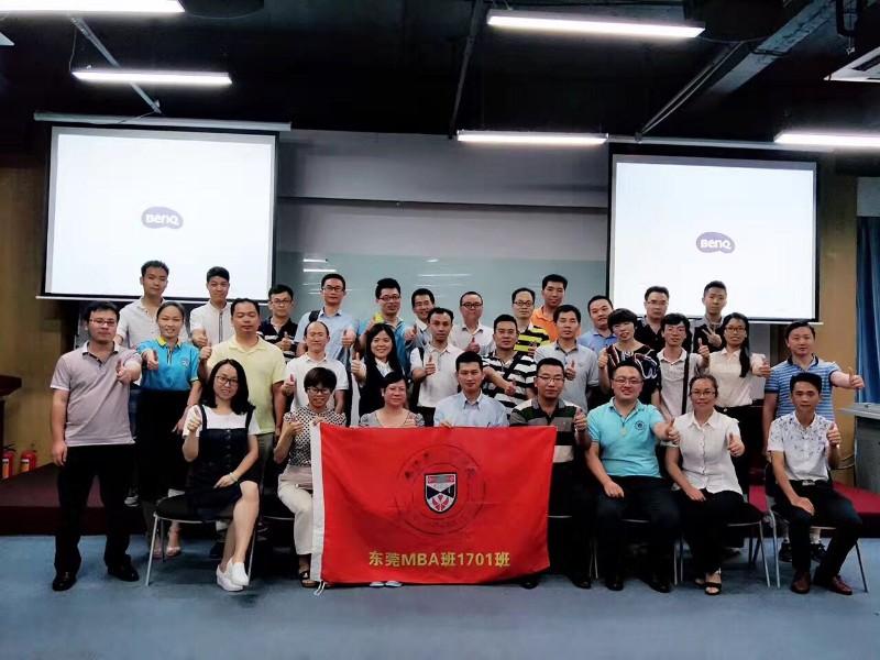 长沙雨花在职MBA进修班,亚商MBA针对企业家的管理能力培训