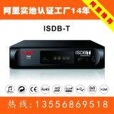 外贸热销家用ISDB-T 马来西亚电 新加坡 越南视机顶盒